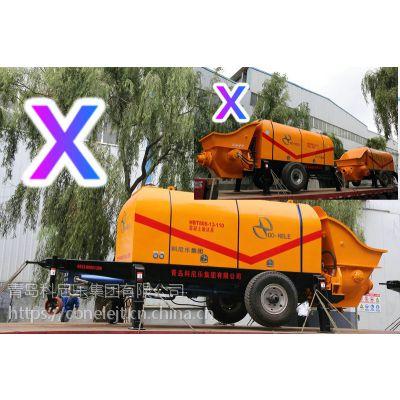 混凝土拖泵质量好,值得信赖,欢迎到厂询价,科尼乐集团