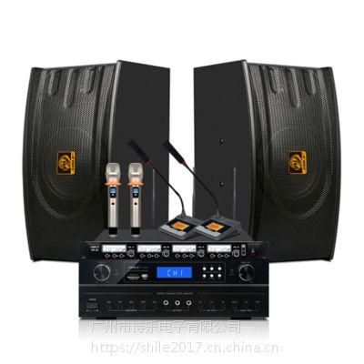 家用KTV音响组合套装 狮乐家庭卡拉OK客厅影院木质音箱功放话筒设备