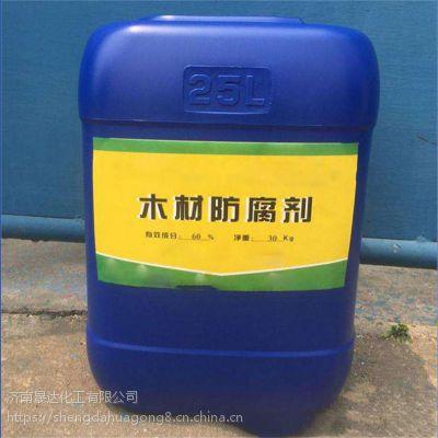 卡松木材防腐剂防霉液批发零售 木制品防腐防霉剂环保长效
