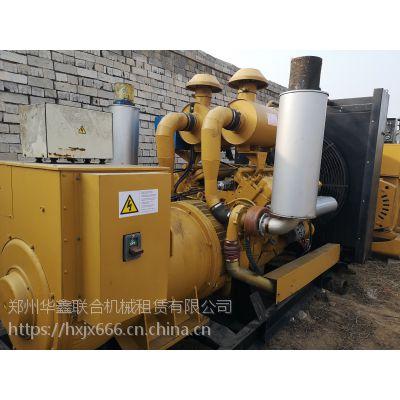 处理闲置二手500千瓦柴油发电机组 低价转让