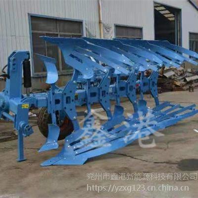 可调幅液压翻转犁 拖拉机后悬挂式铧式犁 栅条式翻转犁