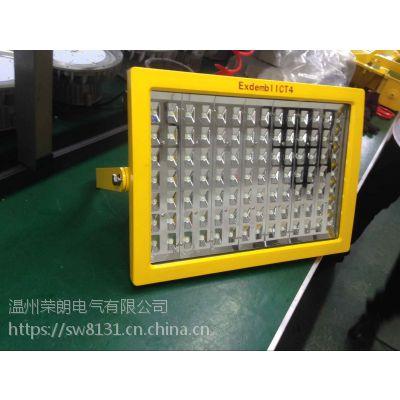 ZD001-N400防水防尘防腐路灯 ZD001-N400