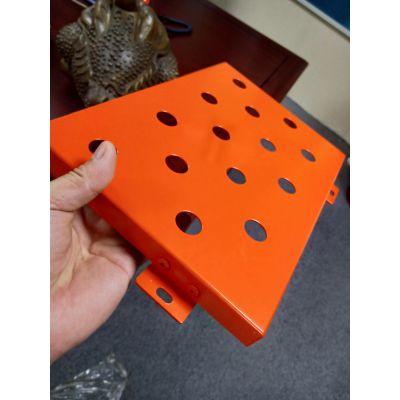 木纹冲孔铝单板_氟碳冲孔铝单板_铝合金单板厂家