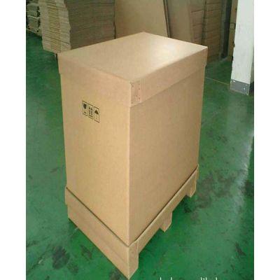 芜湖纸箱-芜湖博顺-纸箱厂