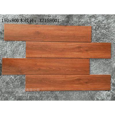 佛山厂家直销 150*800木纹砖,卧室,客厅,阳台地面砖,瓷砖