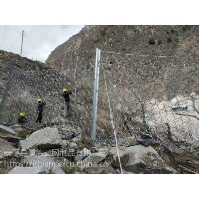 山体落石防护网施工