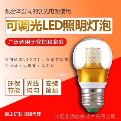 LED灯泡可调光球泡 7W5W注册送分可下分游戏E27螺口恒流圆吊灯超高亮 厂家批发