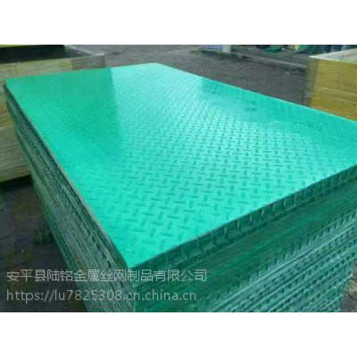 厂家加工定做玻璃钢格栅盖板 洗车房盖板平台搭建盖板等
