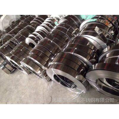 无锡316L材质不锈钢冷轧精密钢带
