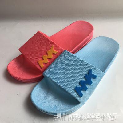 2018夏季新款女士拖鞋好质量家居浴室防滑女士凉拖鞋耐磨女式凉拖