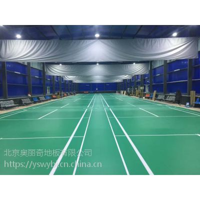运动塑胶地板 专业羽毛球地胶