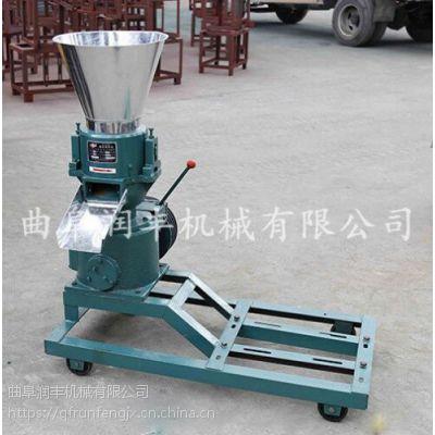 水产饲料颗粒机 挤压式造粒机 家用型电动饲料机