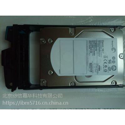 EMC VNX V4-VS07-020 005049496 005049497 2TB 硬盘到货了