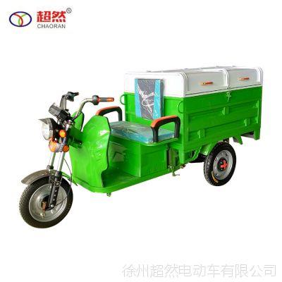 热销新款1.3米环卫电动车 电动三轮保洁清运车 厂家供应批发