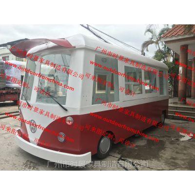 玻璃钢流动售货车 玻璃钢移动售货车 南京新款售货车