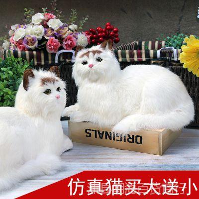 一件代发仿真猫咪动物玩具可爱小猫公仔儿童毛绒玩偶动物模型摆件