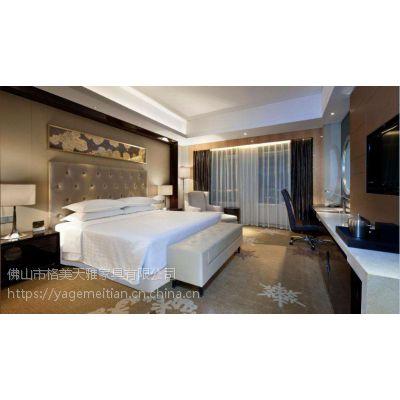 买酒店家具 你还在犹豫选哪家酒店家具厂家定制?