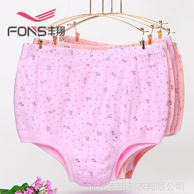 新款中青年人女士内裤纯棉宽松大码妈妈内裤全棉质短裤头厂家直销