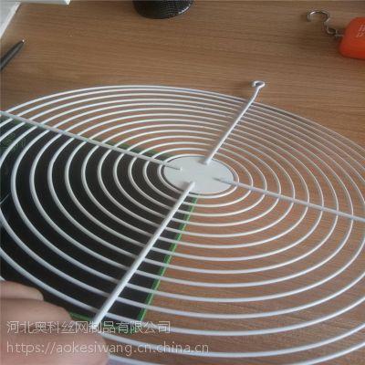 奥科加工定做地铁管道风机防护罩 隧道风机网罩 质量保证量大从优