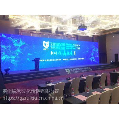 金阳(观山湖区)年会布置公司-贵州锐秀文化传播
