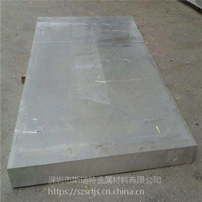 7075铝板 100mm超厚工业铝合金板 航空铝合金板 定制加工切割合金铝板