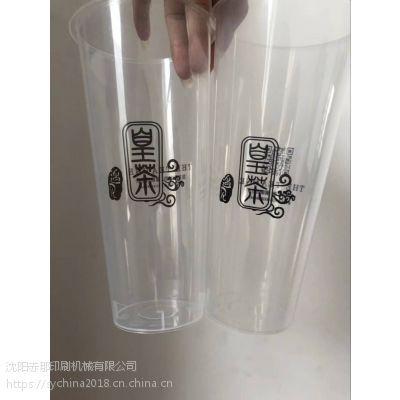 一次性奶茶杯印刷机,玻璃杯不锈钢保温杯印刷机,塑料杯印刷机价格,全自动印刷机厂家生产