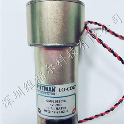 现货供应 PITTMAN GM9236S018-R1直流 减速 电机