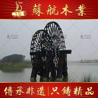 厂家定制子母水车/户外防腐木景观水车