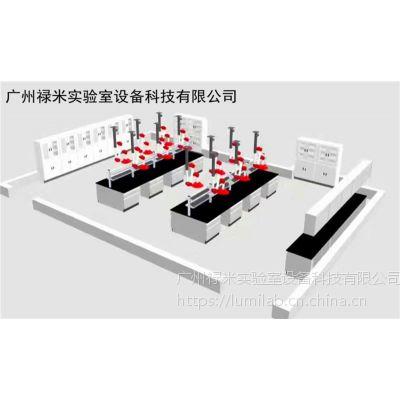 批发设计实验室家具公司