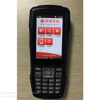 智联天地N5数据采集器国通快递专用PDA高性价比供应