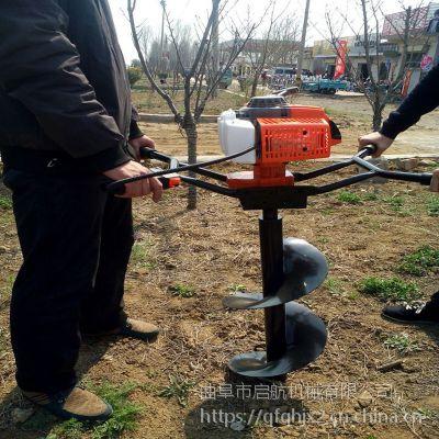 汽油打孔机 多功能手提式汽油挖坑机 农用转钻树坑机
