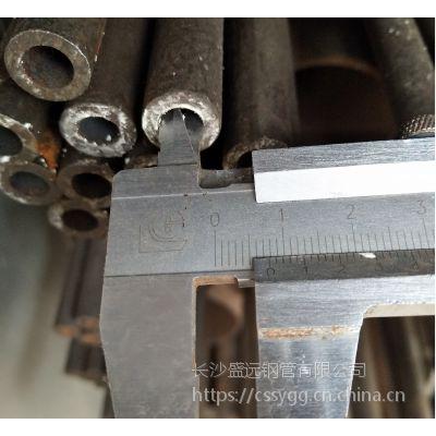 湖南无缝钢管,长沙无缝管小口径无缝钢管顺丰包邮16*2.5,内孔11毫米左右