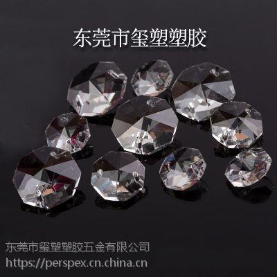 有机玻璃定制透明亚克力水晶14MM八角珠加工灯饰门帘水晶厂家