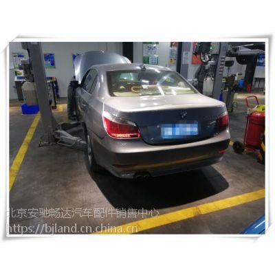 北京宝马523Li喷油嘴漏油导致车内汽油味过大维修