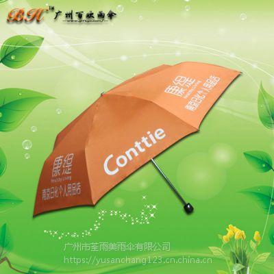 定制-康缇7k迷你伞 广告伞 礼品伞