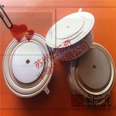 全新特供优质N520SH10 N520SH12 现货二极管
