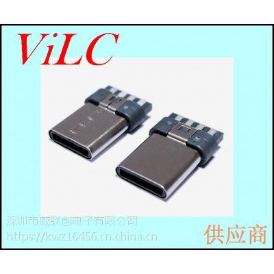 TYPE-C公头 type c双面焊线式公座 铆合简易型USB插头