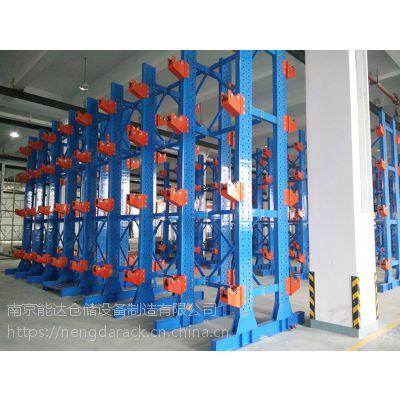 电缆货架、工业线缆存储货架、重型电缆悬臂货架厂家定做