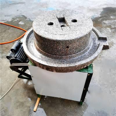 团购优惠餐馆豆浆石磨机 芝麻酱电动石磨机石磨面粉机