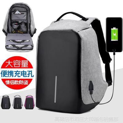 新款时尚双肩包户外学生潮流usb充电书包休闲牛津布电脑包女背包