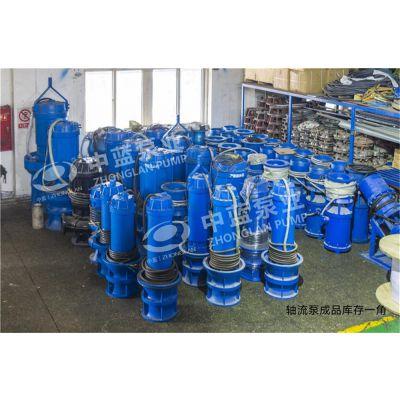 不锈钢叶轮潜水轴流泵抽黄河水专用