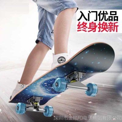 jsh2018少儿儿童6-7-8-9-10岁滑板车宝宝女孩四轮舞板女童专业男