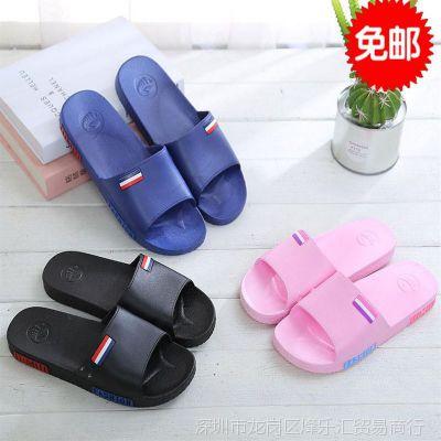 男士凉拖鞋女夏季室内浴室托鞋情侣防滑居家扦鞋洗澡家用地板平跟