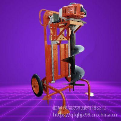 手推式挖坑机 一个人能操作的地钻挖坑机 启航四轮打洞机