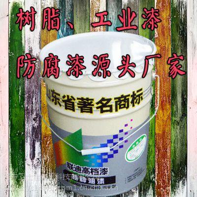 江苏冷喷锌涂料代理商价格