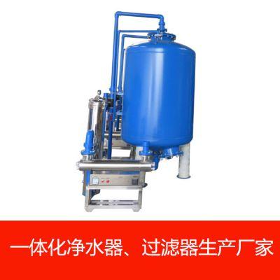 供应广旗牌 农村一体化净化水质碳钢机械过滤器 自动反冲洗过滤罐