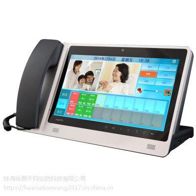 广东医护对讲厂家10寸医院呼叫系统ICU探视系统护士站探视主机病房呼叫