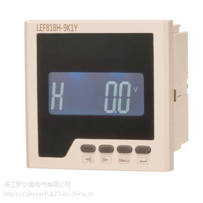 浙江单相功率因素表液晶显示厂家直销