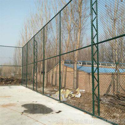围网报价 网球场围网施工 网球场围栏网