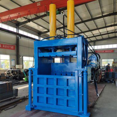 南京植树挖坑机 大型挖坑机参数20厂家